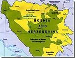 В Республике Сербской в составе Боснии начал работу новый президент
