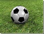 Футбольная команда посольства России в Молдавии обыграла приднестровских коллег