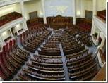 В Верховной Раде объявлен перерыв по просьбе БЮТ и НУНС