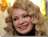 Юлия Тимошенко намерена посетить Россию