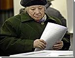 Политологи: Госдуму выбирали женщины