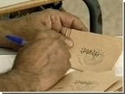 Выборы президента Ливана перенесены в восьмой раз