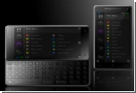 Sony Ericsson �������� ������ ��������� �������� ���������-���������