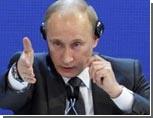 Путин: ЧМ-2018 обойдется России в 10 милиардов долларов / СМИ спорят с премьером: затраты могут превысить олимпийские расходы