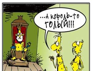 chitat-shvarts-goliy-korol