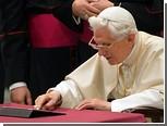 Папа Римский написал первый твит