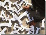 Жители штата Юта заинтересовали лингвистов