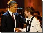 Обама и Бибер написали самые популярные твиты 2012 года