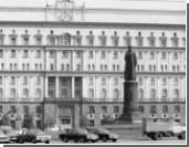 Из уничтожения КГБ нужно вынести несколько важных уроков