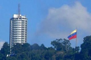 В Венесуэле появится семизвездочный отель