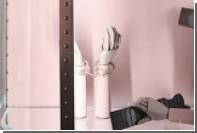 Раритетные наручники Gucci выставлены на продажу