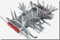 Швейцарцы изумили покупателей ножом