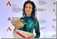 Уральский дизайнер создала юбку с Путиным и дождалась награды