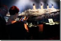 В России снова покажут «Титаник»
