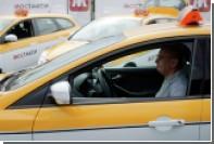 Московским таксистам придется выучить английский за полгода