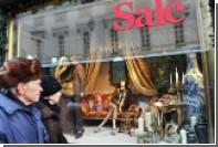 Российскому модному рынку предрекли катастрофу