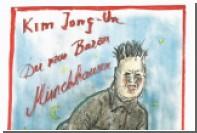 Курящего Ким Чен Ына посадили верхом на ракету