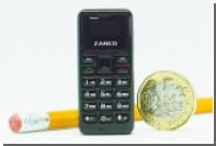 Показан самый маленький мобильный телефон в мире