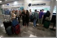 Ограбленная пенсионерка полгода прожила в аэропорту