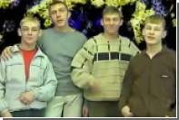 Просмотры клипа «Новый год» группы «Стекловата» начали традиционно ползти вверх