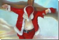 Установленный возле собора распятый Санта разъярил прихожан