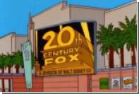 В «Симпсонах» нашли предсказание о слиянии Disney и Fox