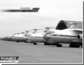 Военно-транспортная авиация восстанавливается с оглядкой на советскую практику