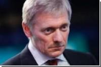 """В Кремле ответили пословицей на заявление США о """"победе"""" в Сирии"""