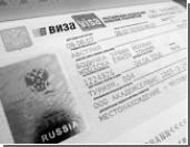Москва и Минск создают подобие собственного «шенгена»