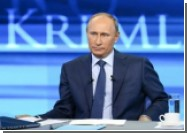 """""""Вы что, хотите Майдана?"""" Ключевые моменты разговора Путина с журналистами"""