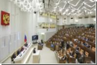 В Совфеде призвали российских спортсменов пронести на Олимпиаде флаги регионов