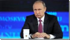 Откровенный разговор. Ключевые моменты встречи Путина с журналистами