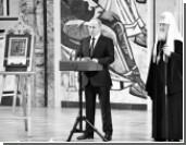 Появление Путина на Архиерейском соборе само по себе стало уникальным событием