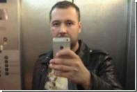Сыну депутата Госдумы добавили еще 14 лет тюрьмы в США