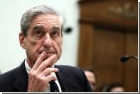 Раскрыта стоимость расследования «российского вмешательства» для США