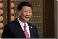Китай призвал человечество строить в интернете общее будущее