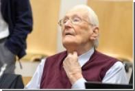 «Бухгалтер из Освенцима» отсидит четыре года в тюрьме