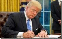 """Трамп подписал оборонный бюджет, предусматривающий """"сдерживание"""" России"""