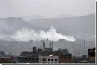 Всех российских дипломатов эвакуировали из Йемена