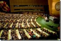 Генассамблея ООН проголосовала против признания Иерусалима столицей Израиля