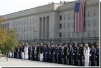 Три города в США подали иск к Пентагону