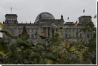 Россия обогнала США по доверию немцев