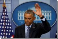 Обама заскучал по президентству