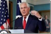 """США вернутся к """"вопросу"""" Крыма, пообещал Тиллерсон"""
