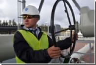 В США придумали способ оградить Европу от российского газа
