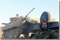Сирия соберет танковый кулак