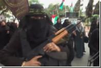 Женщины из «Исламского джихада» прошли строем и сожгли американский флаг