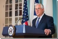 Тиллерсон назвал приоритет США на Украине