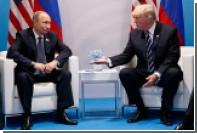 Путин рассказал о личных отношениях с Трампом