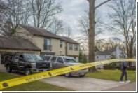 Юный неонацист расстрелял запретивших дочке общаться с ним родителей